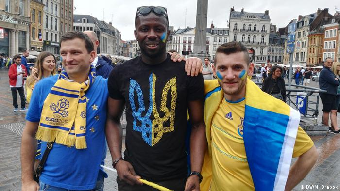 Перед матчем Україна - Німеччина