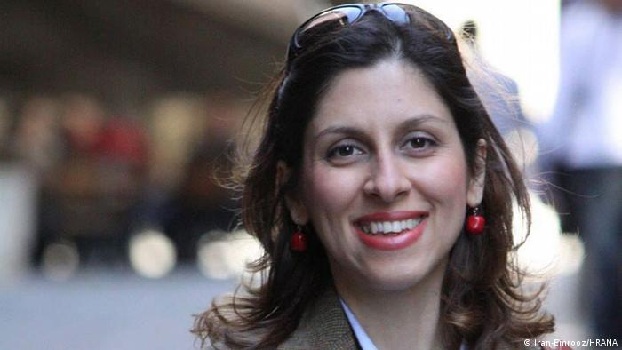 Iran′s female political prisoners | All media content | DW