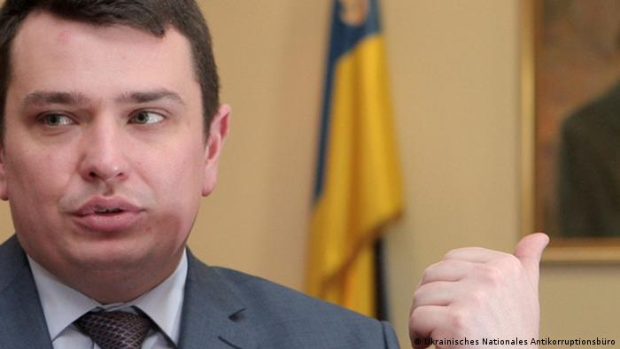 КСУ назвав призначення Ситника директором НАБУ неконституційним