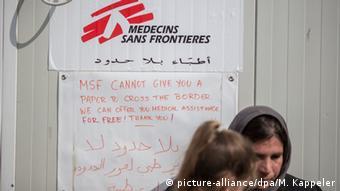 Οι Γιατροί Χωρίς Σύνορα καταγγέλλουν τη στάση της ΕΕ