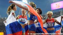 Olympische Spiele 2012 Russland Sieg Hochsprung Frauen