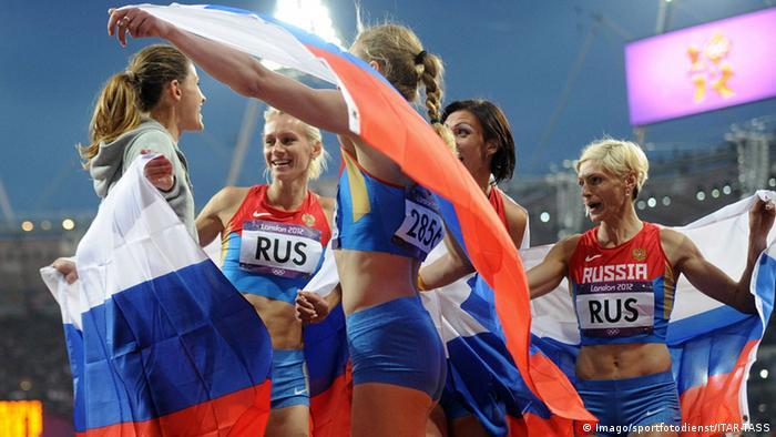 Спортсменки российской сборной