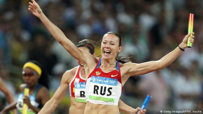 Olympische Spiele 2008 Yuliya Chermoshanskaya Russland