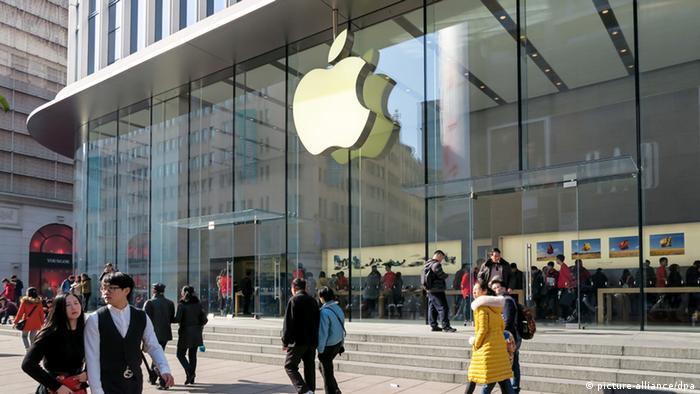 China Apple Store in Shanghai