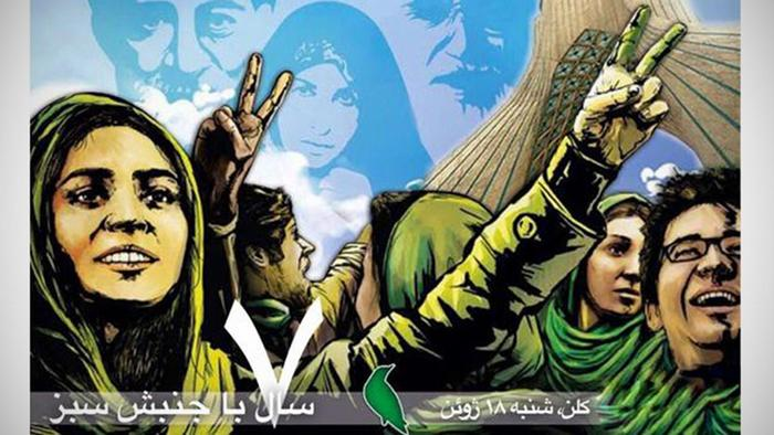 Iran Grüne Bewegung Logo Symbolbild