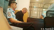 Bildergallerie Politisch gefangene Ukrainer in Russland