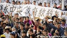 ++++++++++++++ 20.06.2016 +++++++++++++++++++ Residents of Wukan, a fishing village in the southern province of Guangdong, rally to demand the government take action over illegal land grabs and the death in custody of a local leader on December 15, 2011. The village of around 13,000 inhabitants accuse local officials of stealing communal land without compensating them with anger boiling over with the death in police custody of a village leader tasked with negotiating with authorities over the row. CHINA OUT AFP PHOTO/Peter PARKS +++(c) dpa - Bildfunk+++ | (c) Getty Images/AFP/P.Parks