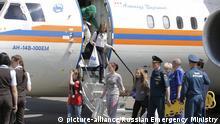 Russland Moskau Ankunft evakuierte Kinder nach Unglück im See Sjamosero