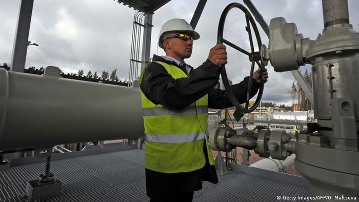 Оператор газопровода