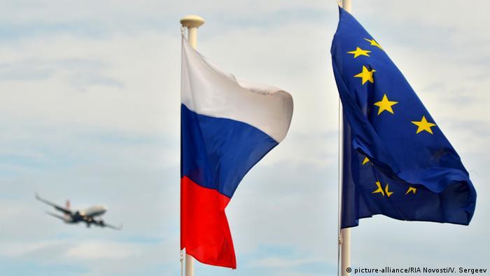 Флаги России и Евросоюза в Ницце