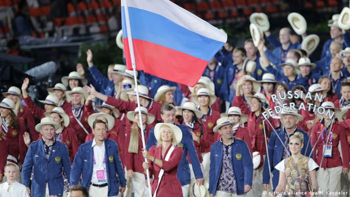 Российская делегация на Олимпиаде в Лондоне