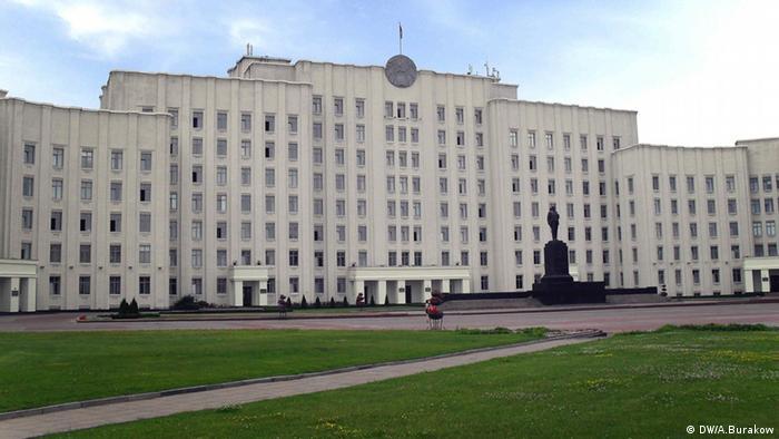 Здание могилевской администрации