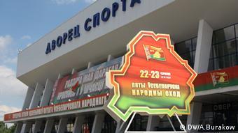 Стенде перед минским дворцом спорта с информацией о проведении V Всебелорусского народного собрания