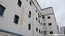Ukraine Lukjaniwka-Gefängnis in Kiew