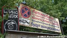 Juni 2016 Schanachay Garagen in Moskau +++nur zur abgesprochenen Berichterstattung verwenden +++ Copyright: DW/Y. Wyschnewetskaya