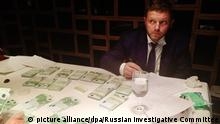 24.6.2016*** 2880659 06/25/2016 Kirov Region Governor Nikita Belykh was detained in a Moscow resturant on the evening of June 24. He is charged with receiving the grand bribery of EUR 400,000./__ __   picture alliance/dpa/Russian Investigative Committee
