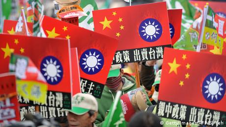 Taiwan Taichung Demonstration Anti China Annäherung (Getty Images/AFP/S. Yeh)