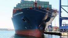 Cosco Shipping Panama am Hafen von Piraeus Griechenland