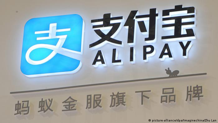 China Alipay Logo in Shanghai
