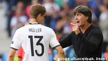 UEFA EURO 2016 - Achtelfinale | Deutschland vs. Slowakei Müller und Löw