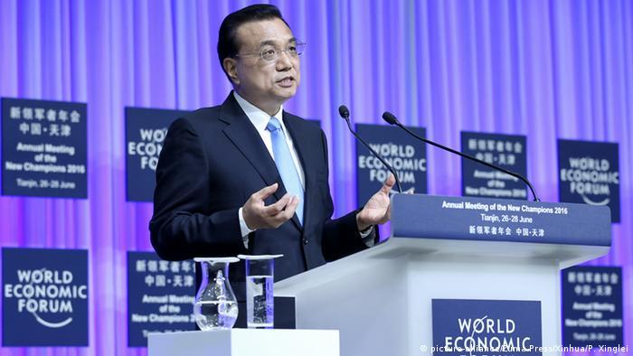 辽宁承认经济数据注水 李克强主政时也在人造