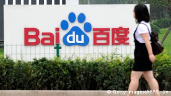 China Zentrale von Baidu in Peking