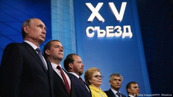 Владимир Путин и другие участники съезда