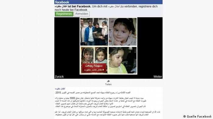 Screenshot Facebook Vermisste Kinder Ägypten