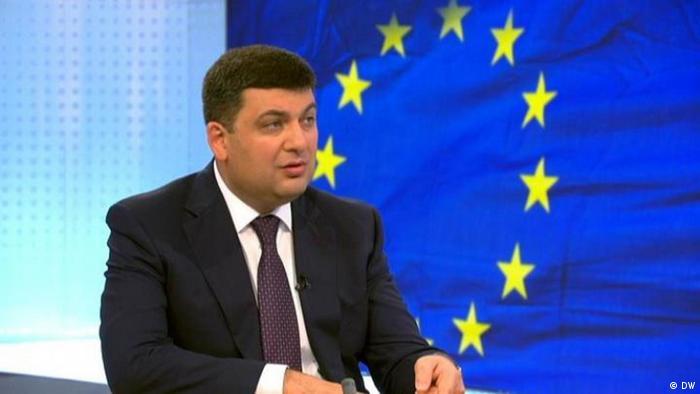 Гройсман упевнений у членстві України в ЄС