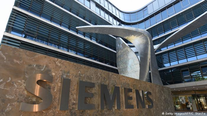 New Siemens headquarters in Munich (Getty Images/AFP/C. Stache)