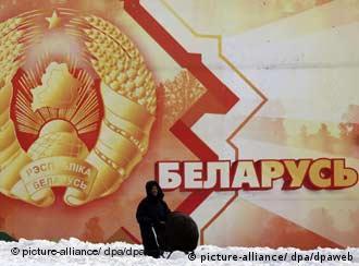 Предвыборный плакат в Беларуси