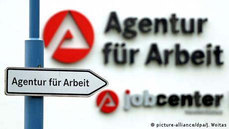 Γερμανία: Η ανεργία πρώτη φορά κάτω του 5%