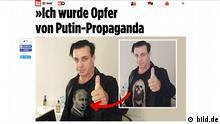 Screenshot bild.de Rammstein Sänger T-Shirt