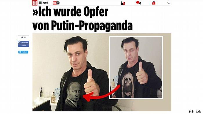 Скриншот газеты Bild: настоящая футболка и фейковая с портретом Путина