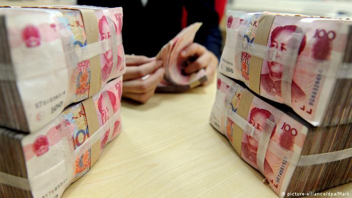 中国今年经济增长目标:6.5%