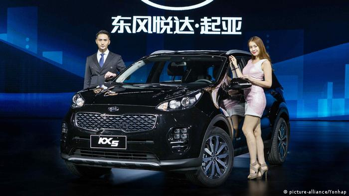 KIA Vorstellung Sportage SUV in China
