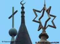 Осем са държавите в света, в които се регистрират сериозни нарушения на религиозните свободи