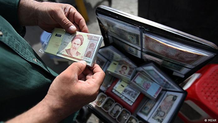 Iran Geldscheine