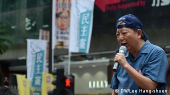 Lee Cheuk-Yan is a former legislator and activist in Hong Kong