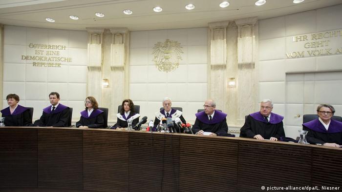 Конституционный суд Австрии (фото из архива)