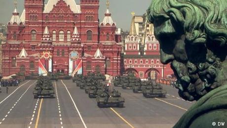 Парад Победы на Красной площади в Москве (фото из архива)