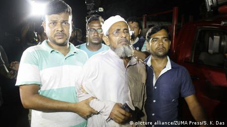 Bangladesch Anschlag Schießerei in Dhaka