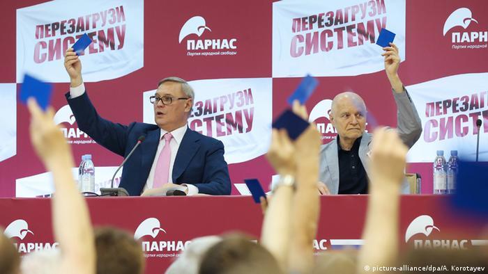 ПАРНАС поддержит Навального, Собчак и Явлинского на выборах президента