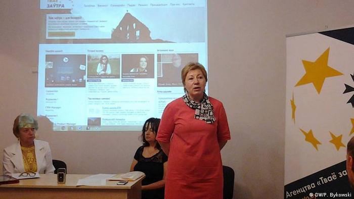 Презентация проекта Твое завтра для Беларуси