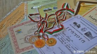 Медалите на Мария