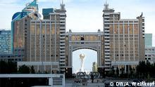 Kasachstan Öl und Gas Ministerium in Astana
