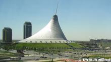 Kasachstan Han Schatyr Konferenzzentrum in Astana