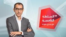 07.2016 DW Misch dich ein Moderator Yosri Fouda (Detailseite)