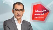 07.2016 DW Misch dich ein Moderator Yosri Fouda (Programmpromo)