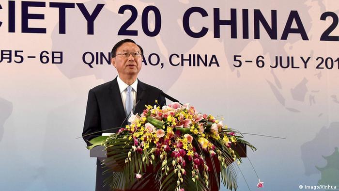China Qingdao C20 Civil Society 20 (Imago/Xinhua)